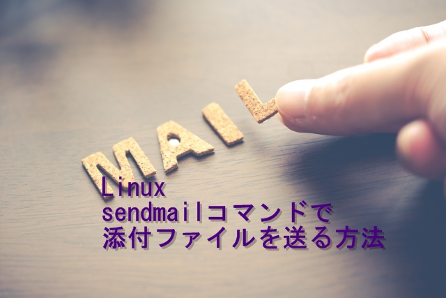 linux-sendmail-attachment-file