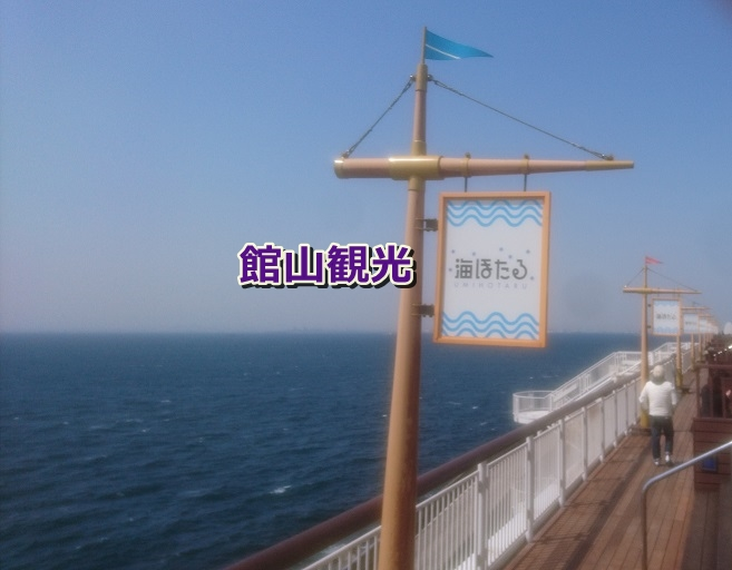 travel-tateyama