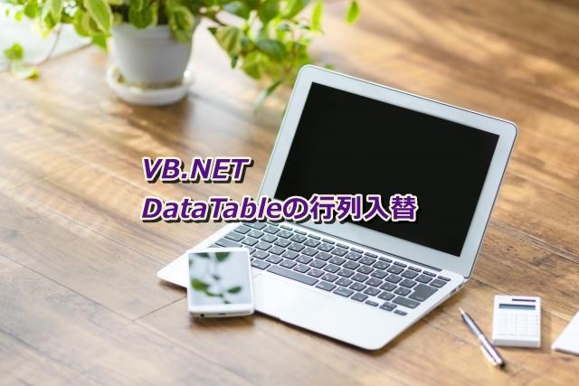 vb-datatable-sample